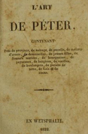 Pierre Hurtaut, L'arte de peter